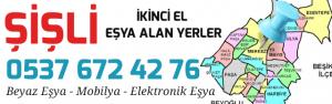 1488026409990